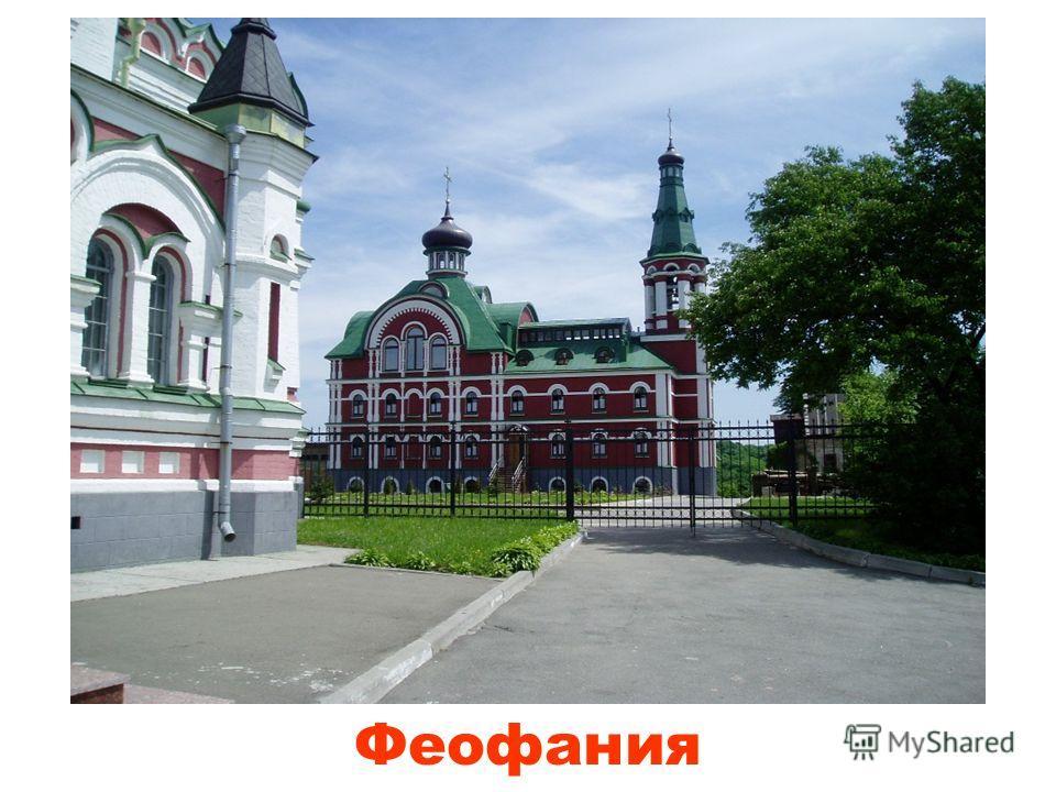 Детский парк и замок в г. Сумы