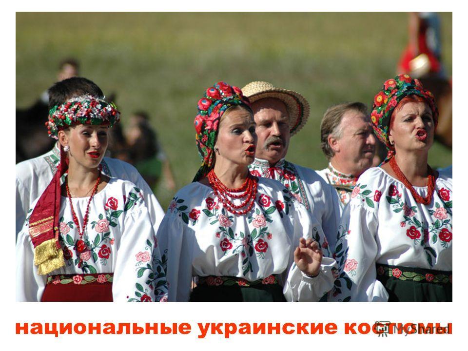клумба в виде трезубца – малого государственного герба Украины