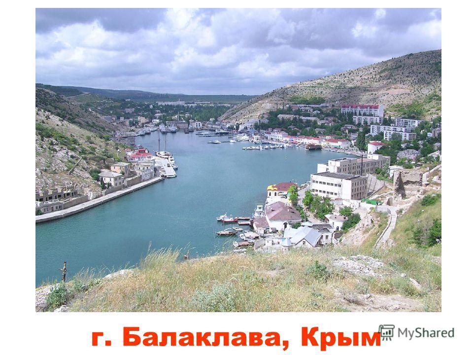 Генуэзская крепость, Судак, Крым