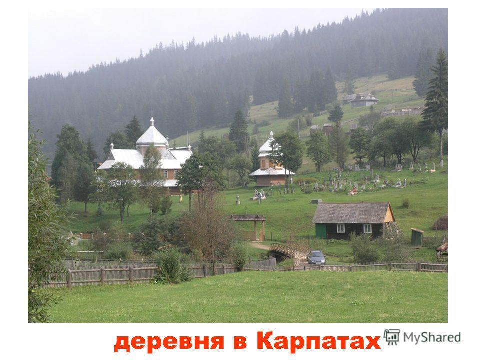 г. Киев – столица Украины
