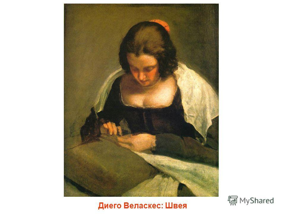 Диего Веласкес: Менины