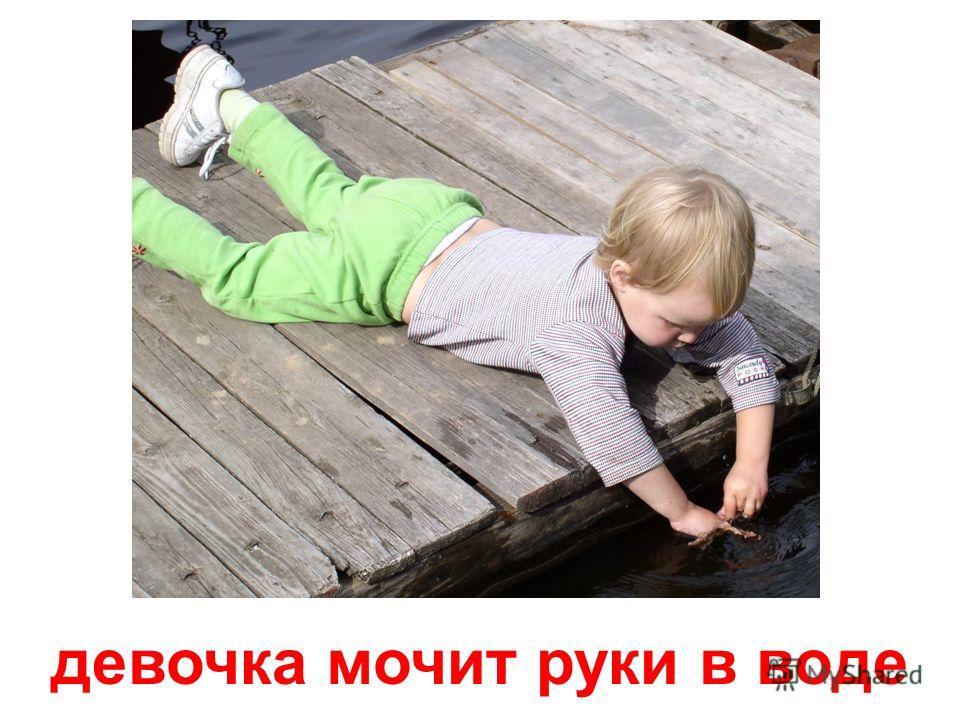 мальчик поймал рыбу