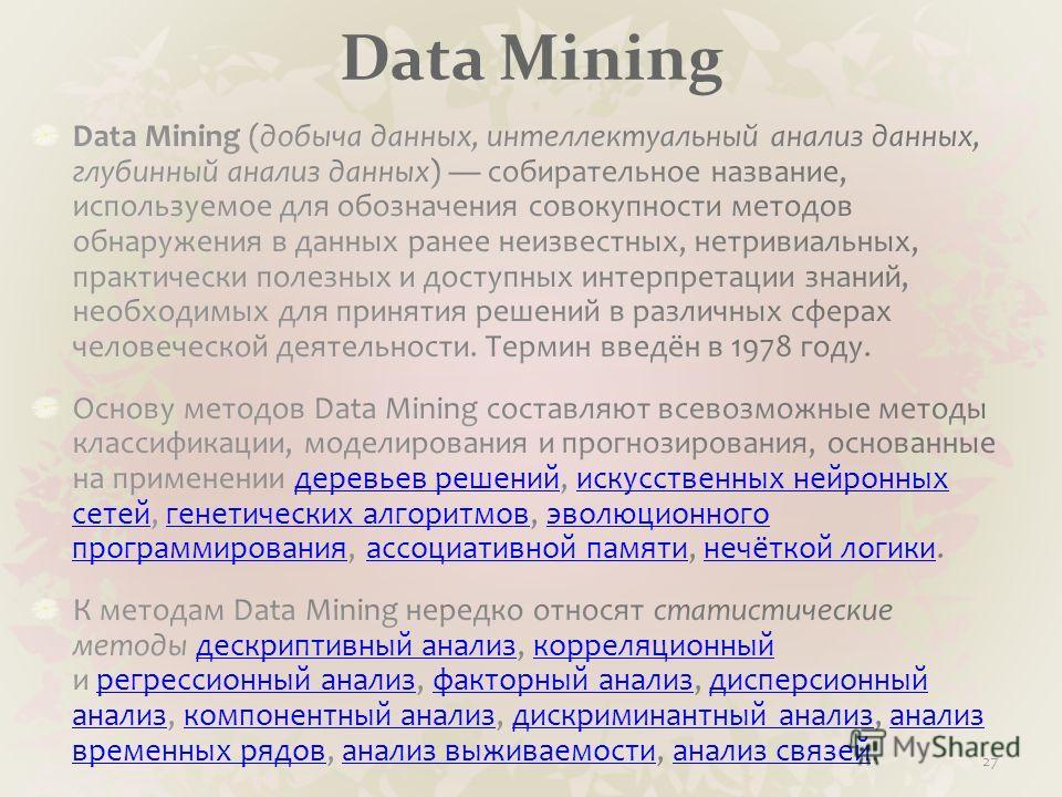 Data Mining 27