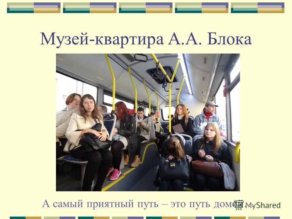 поэт а.блок фото
