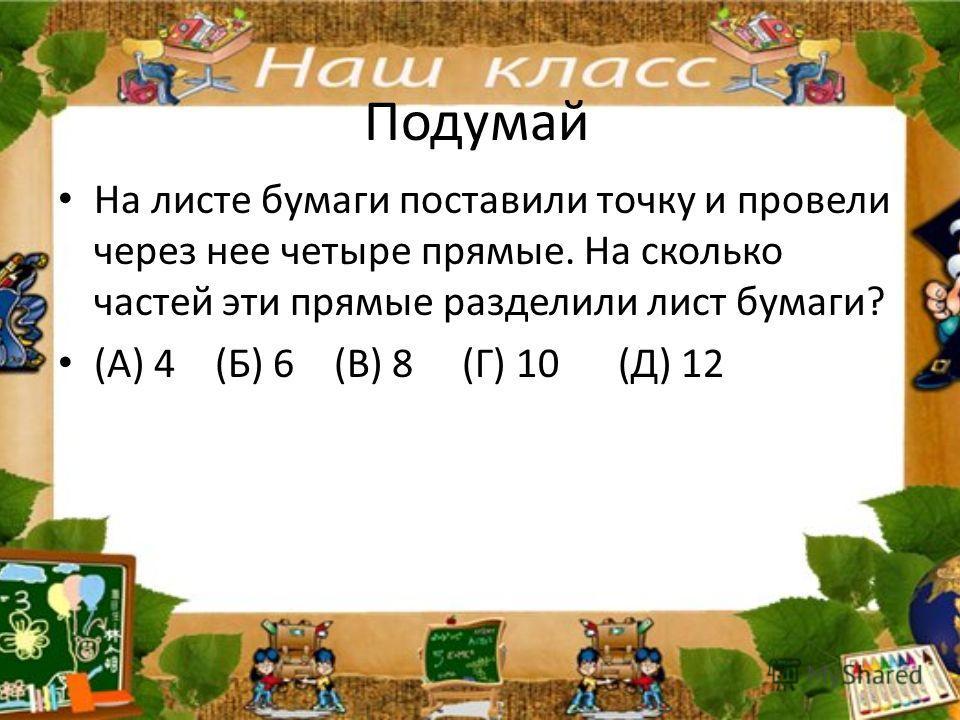 гироскутер ярославль