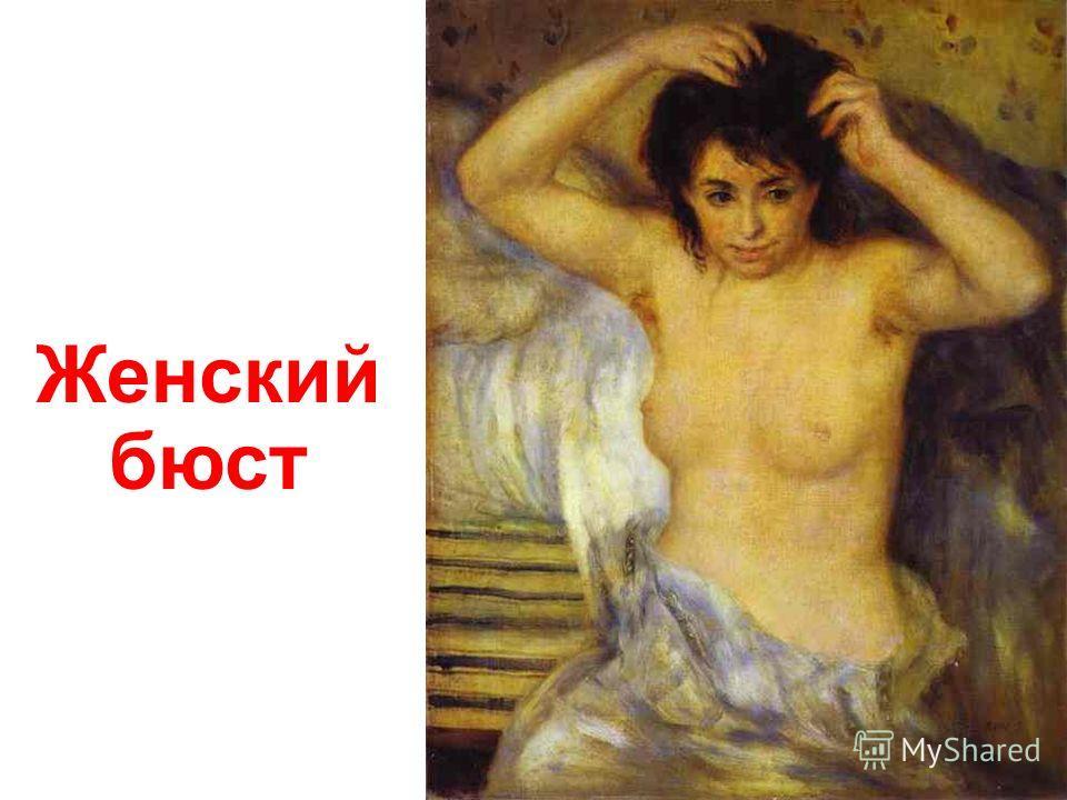 Женщина за пианино