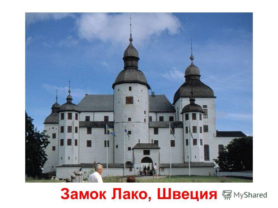 Замок Калмар, Швеция