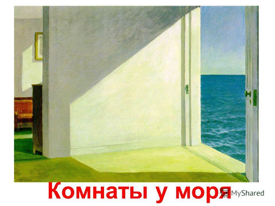 Круглый театр