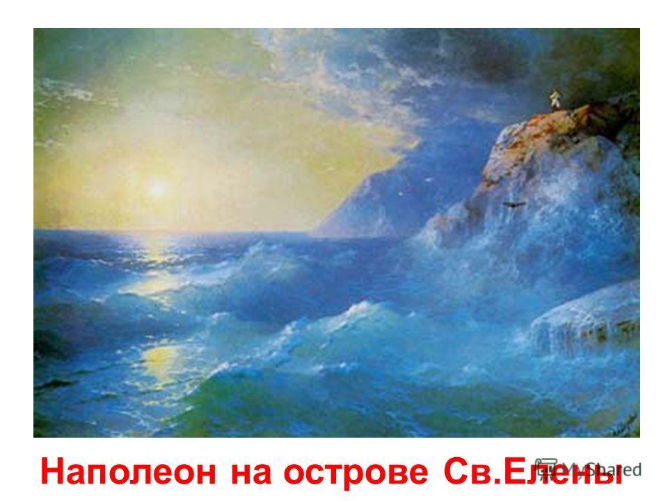 Гондольер в ночном море