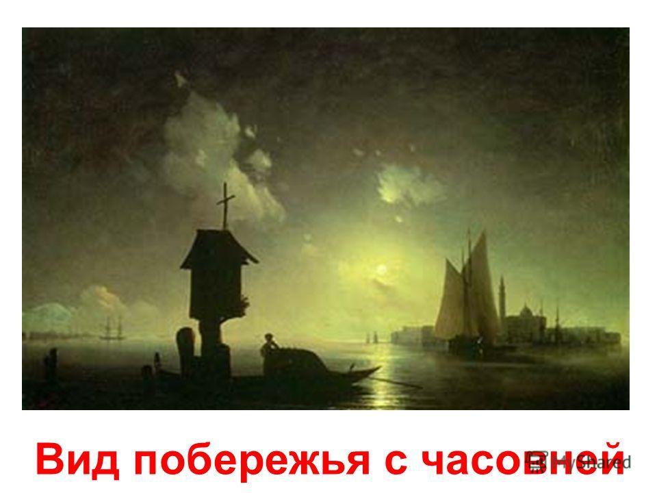 Ночь. Контрабандисты