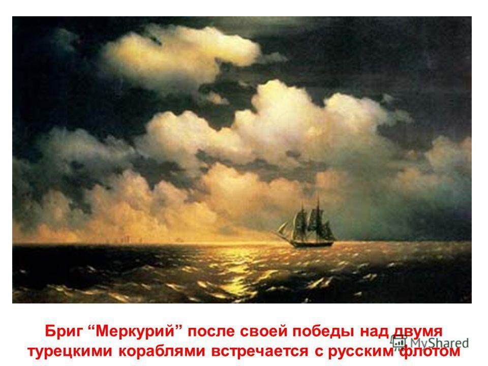 Пётр I на Красной Горке, разжигает сигнальные огни на берегу для своих кораблей