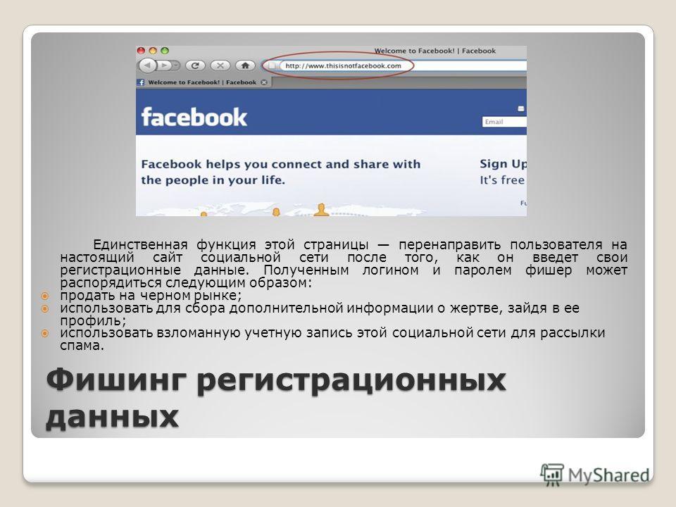 Как найти человека ВКонтакте по имени, фамилии