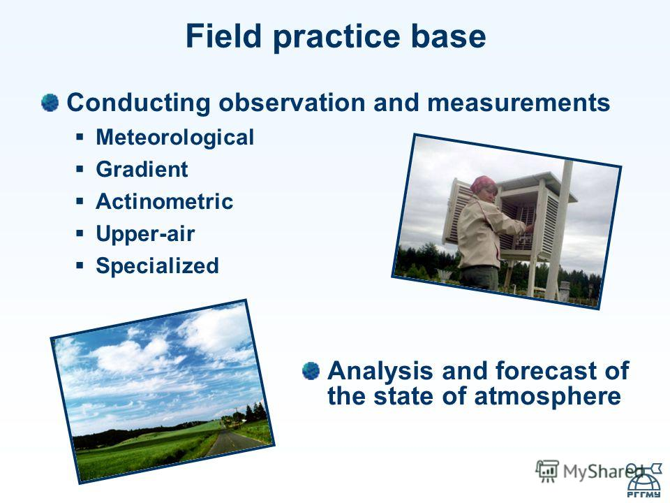 Field practice base Conducting observation and measurements Meteorological Gradient Actinometric Upper-air Specialized Analysis and forecast of the state of atmosphere