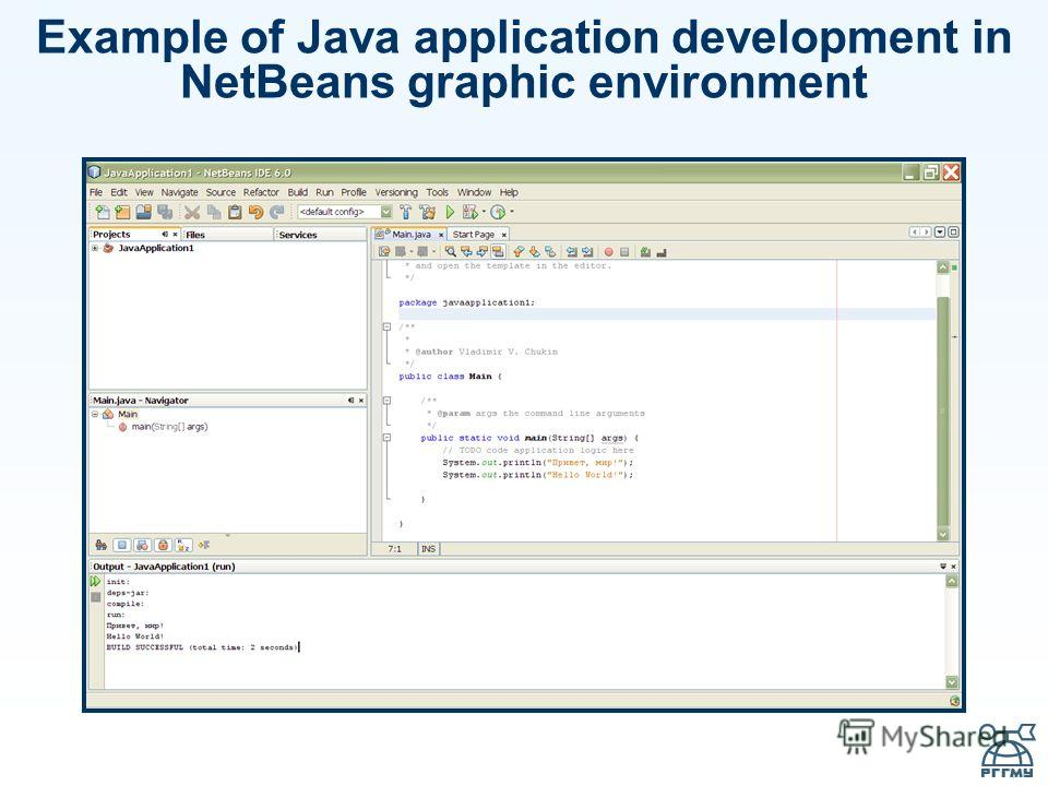 Example of Java application development in NetBeans graphic environment