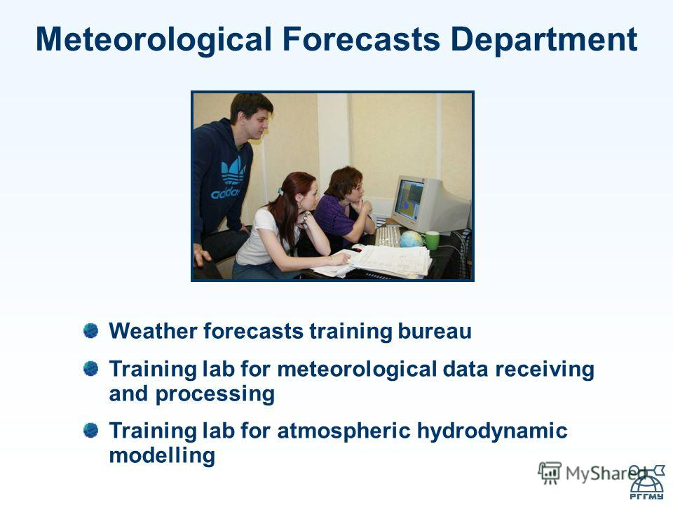 Meteorological Forecasts Department Weather forecasts training bureau Training lab for meteorological data receiving and processing Training lab for atmospheric hydrodynamic modelling