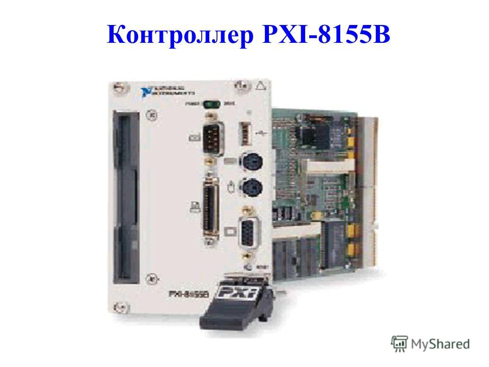 Контроллер PXI-8155B