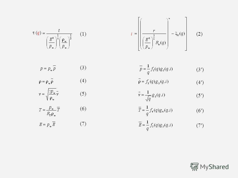 (q) i (1)(2)(2) (3)(3) (4)(4) (5)(5) (6)(6) (7)(7) (3)(3) (4)(4) (5)(5) (6)(6) (7)(7)