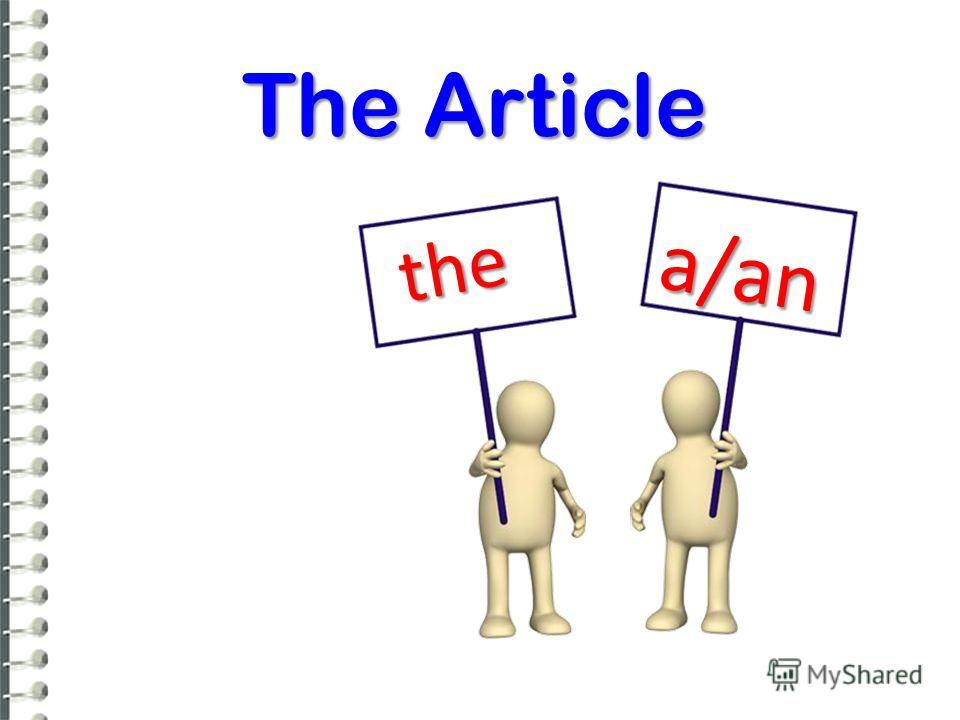 a/an the The Article