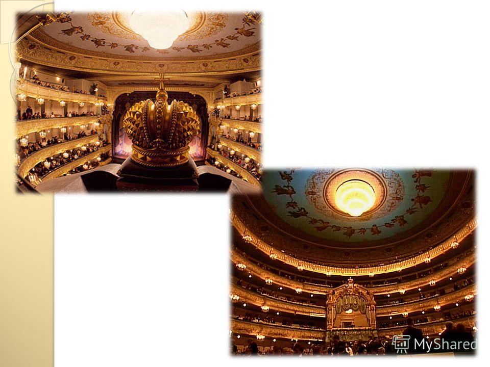 Театр ведёт свою историю от основанного в 1783 году по приказу императрицы Екатерины Великой Большого театра, который располагался в здании, позднее перестроенном под Санкт - Петербургскую консерваторию. Входил в состав Императорских театров России.