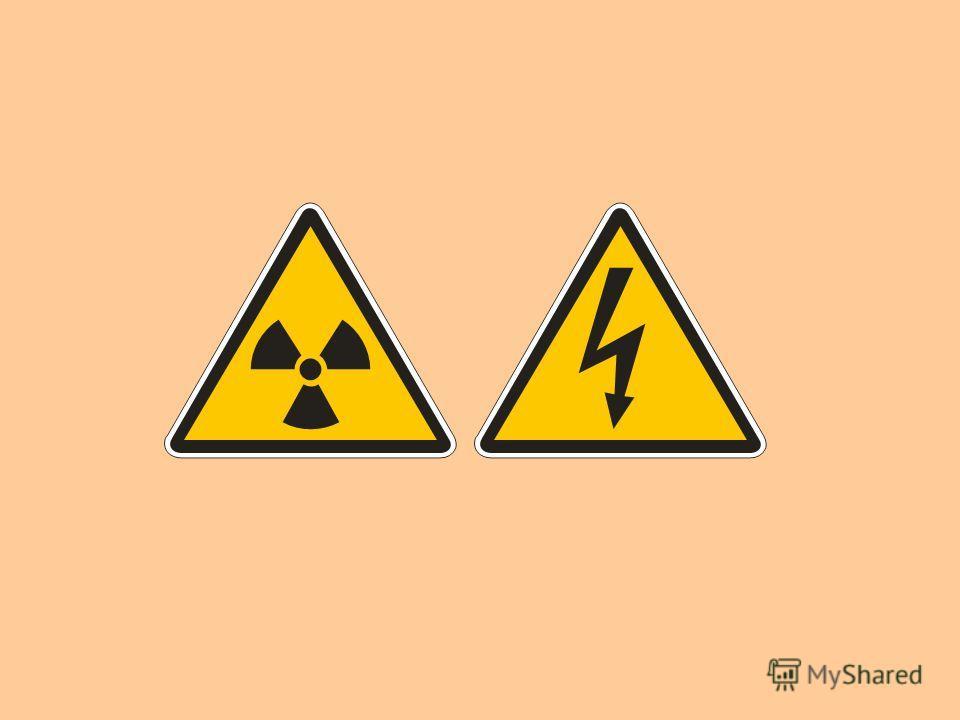 Ядерная безопасность Ядерная безопасность - свойство ядерного объекта, обусловливающее с определенной вероятностью невозможность ядерной аварии.