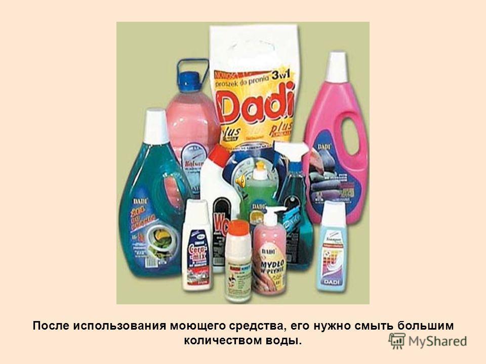 На упаковке парфюмерных средств должен быть написан их состав.