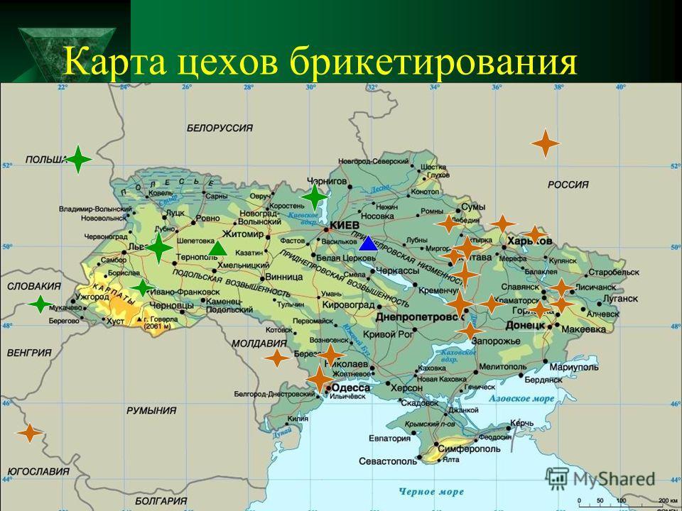 Карта цехов брикетирования