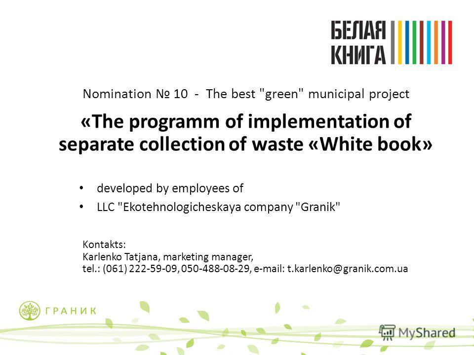 Nomination 10 - The best