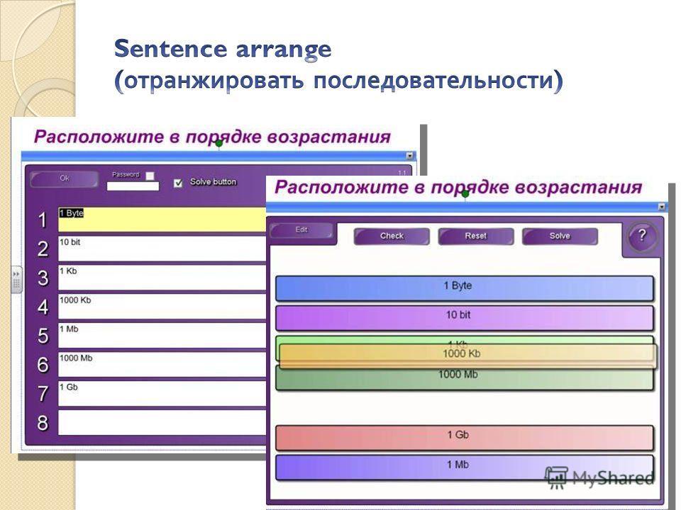 Автор : Киселева Н. Н., ГОУ СОШ 574, г. Москва 19