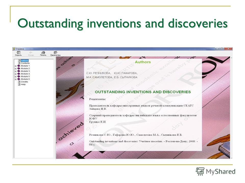 Outstanding inventions and discoveries