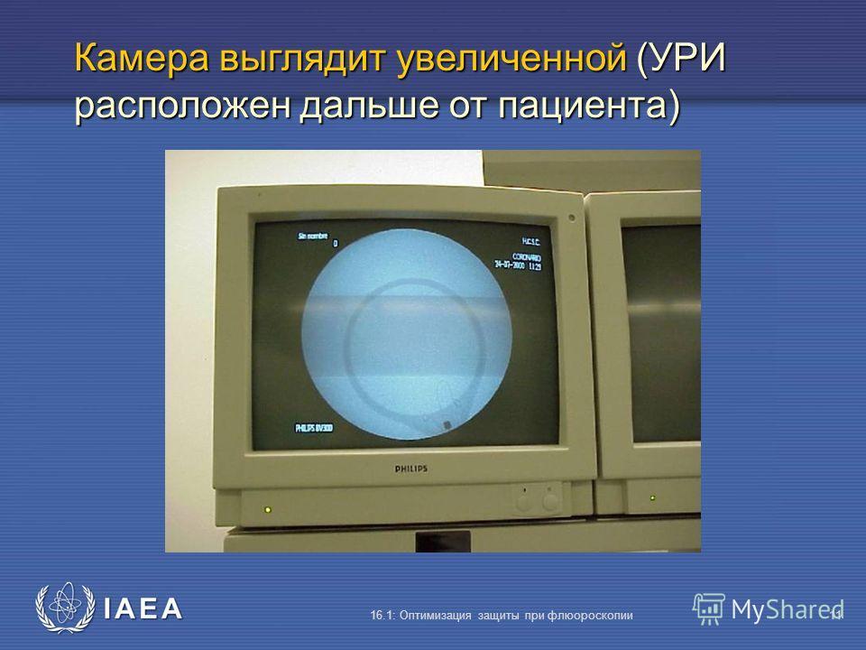 IAEA 16.1: Оптимизация защиты при флюороскопии11 Камера выглядит увеличенной (УРИ расположен дальше от пациента)
