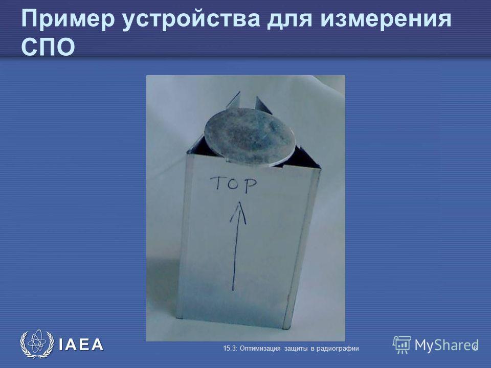 IAEA 15.3: Оптимизация защиты в радиографии6 Пример устройства для измерения СПО