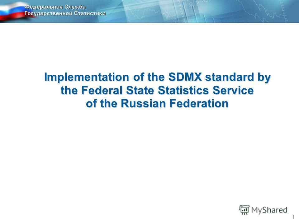 1 Implementation of the SDMX standard by the Federal State Statistics Service of the Russian Federation