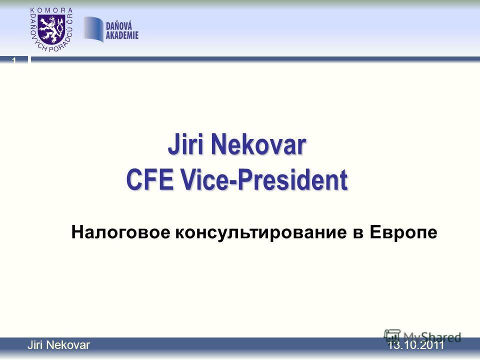1 Jiri Nekovar 13.10.2011 Jiri Nekovar CFE Vice-President Налоговое консультирование в Европе