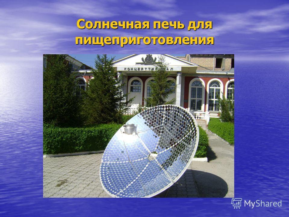 Гибридная система автономного электроснабжения