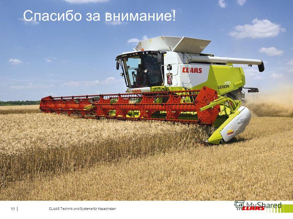 11 CLAAS Technik und Systeme für Kasachstan Спасибо за внимание!