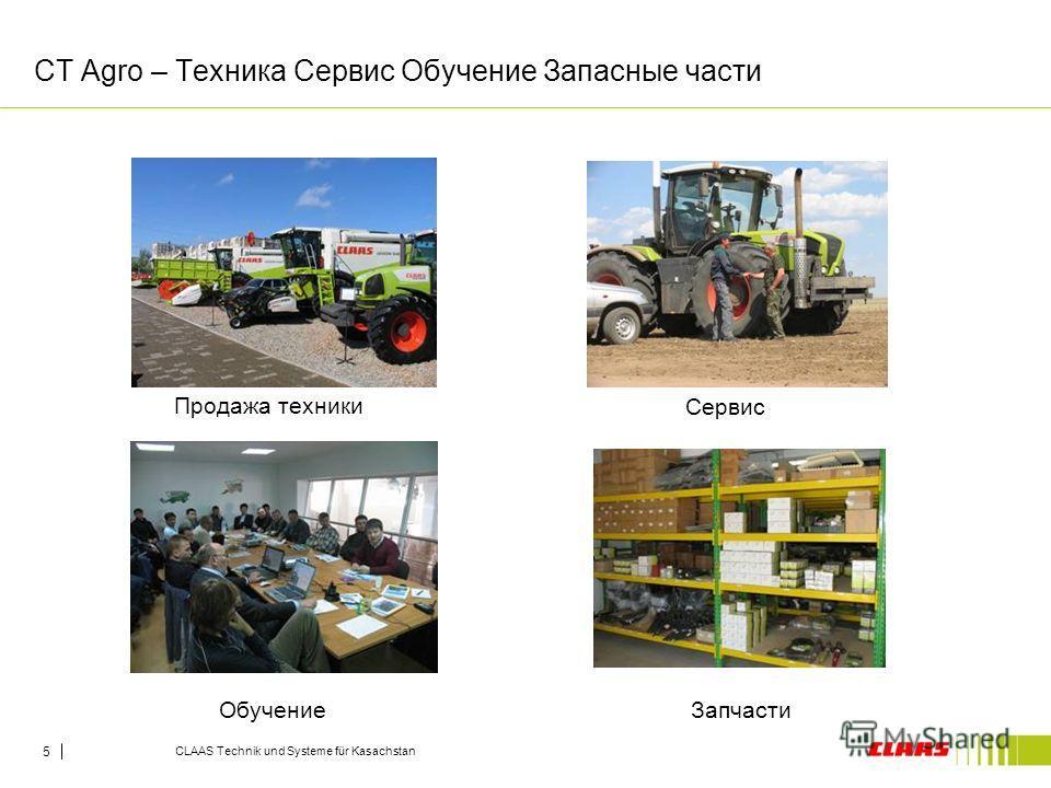 5 CT Agro – Техника Сервис Обучение Запасные части CLAAS Technik und Systeme für Kasachstan Продажа техники Сервис ОбучениеЗапчасти