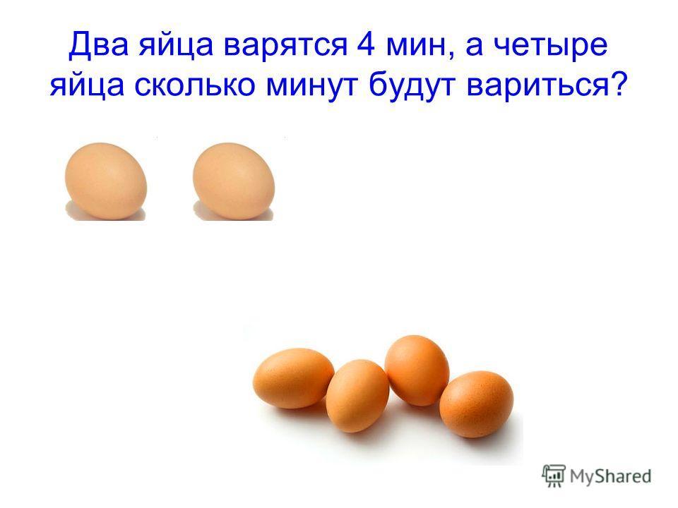 В русском языке это слово появилось в VIII веке, оно происходит от глагола «дробить»- разбивать, ломать на части. Что это за слово? Дробь