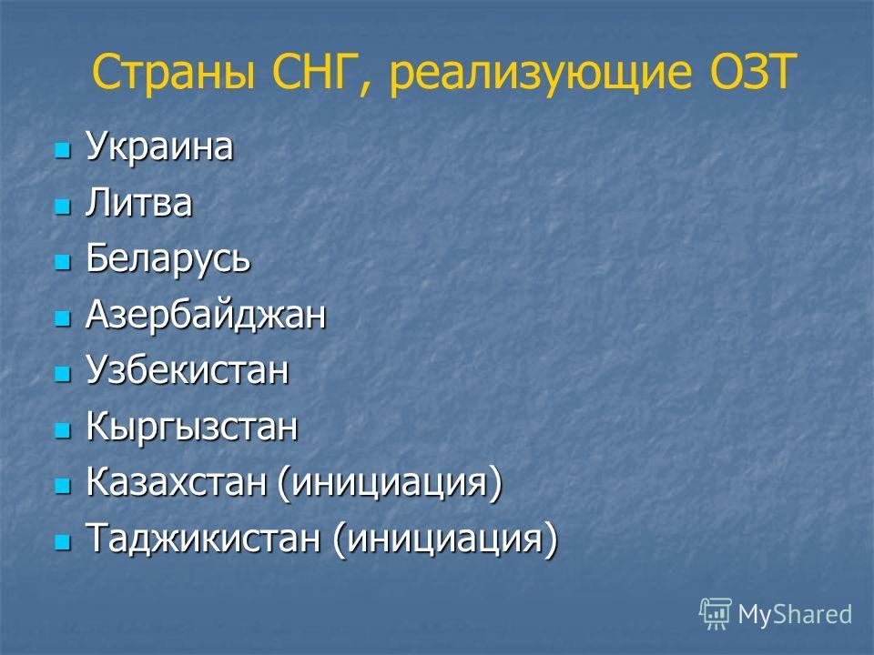 История озт метадон бупренорфин лаам