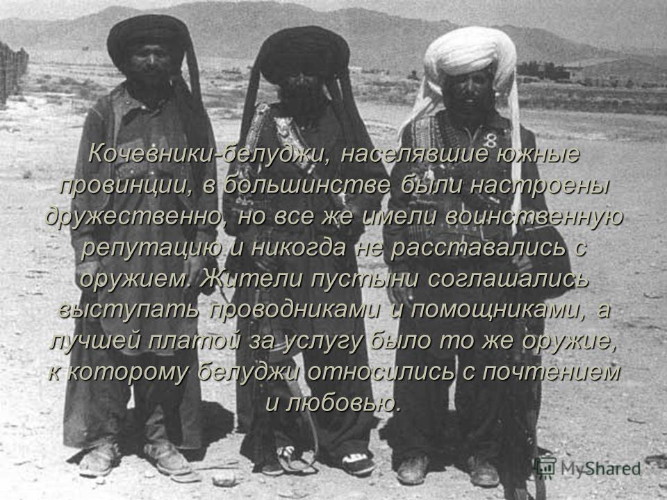 Марш разведроты 177-го мсп на дороге у Ташкургана в провинции Саманган. Подвижные бронегруппы, в которых под единым командованием были собраны бойцы и бронетехника, а при необходимости и артиллерия, не были предусмотрены боевыми уставами, но оказалис