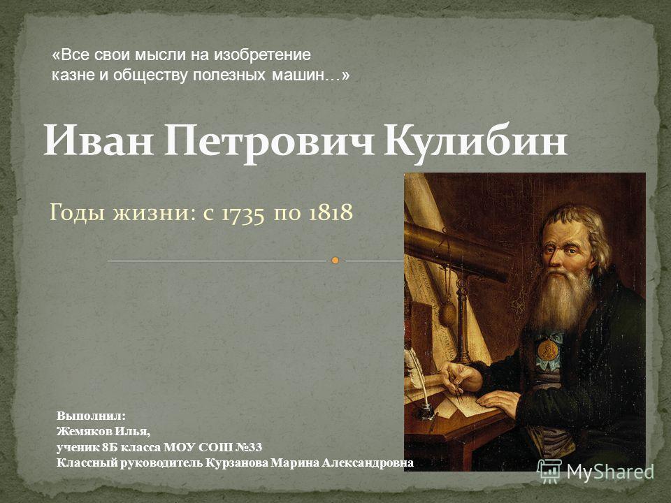 Читать книгу онлайн чехов рассказы