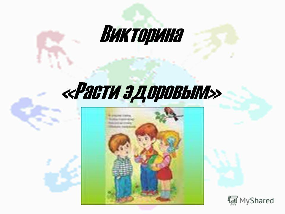 картинки раскраски по ппб для детей