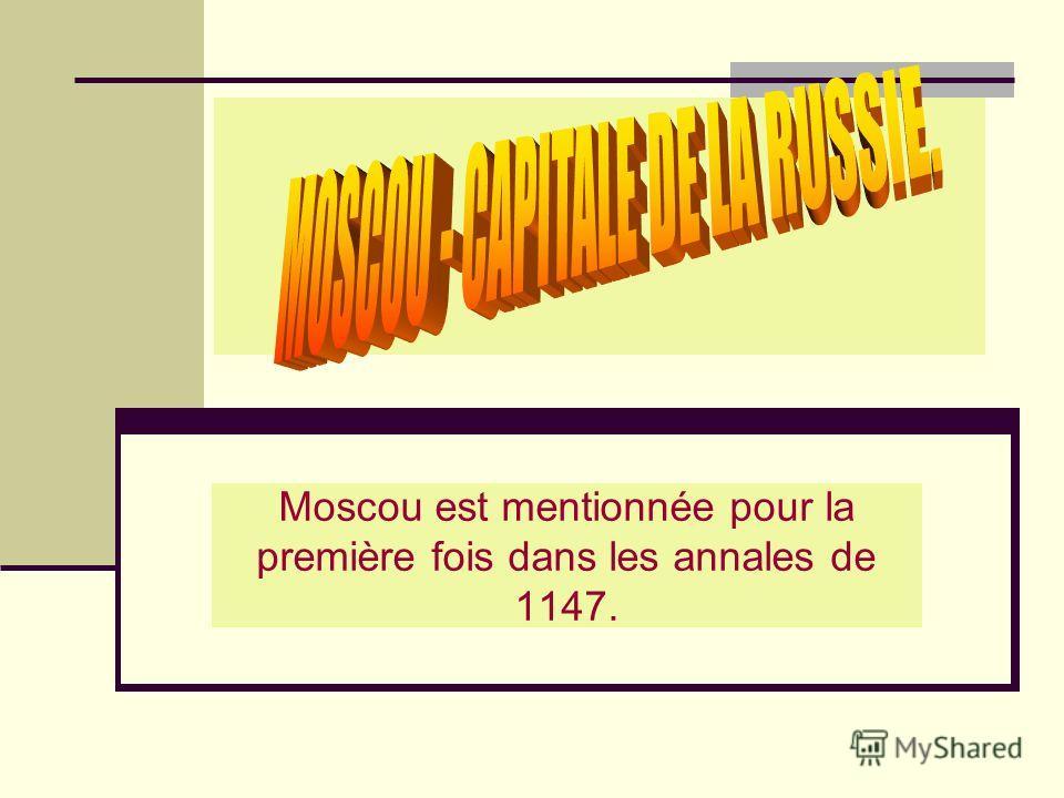 Moscou est mentionnée pour la première fois dans les annales de 1147.