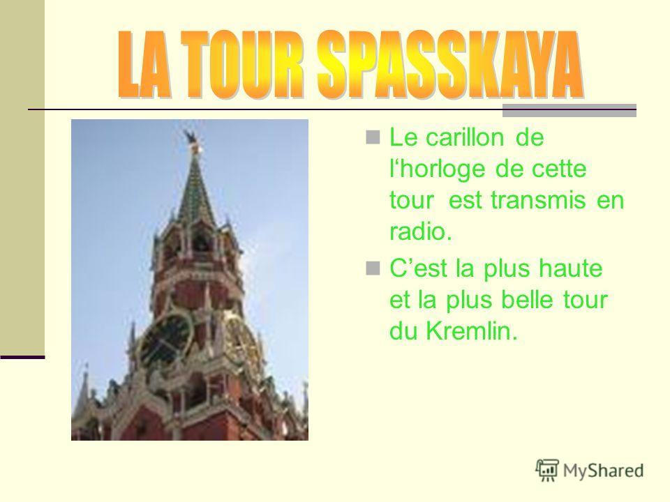 Le carillon de lhorloge de cette tour est transmis en radio. Cest la plus haute et la plus belle tour du Kremlin.
