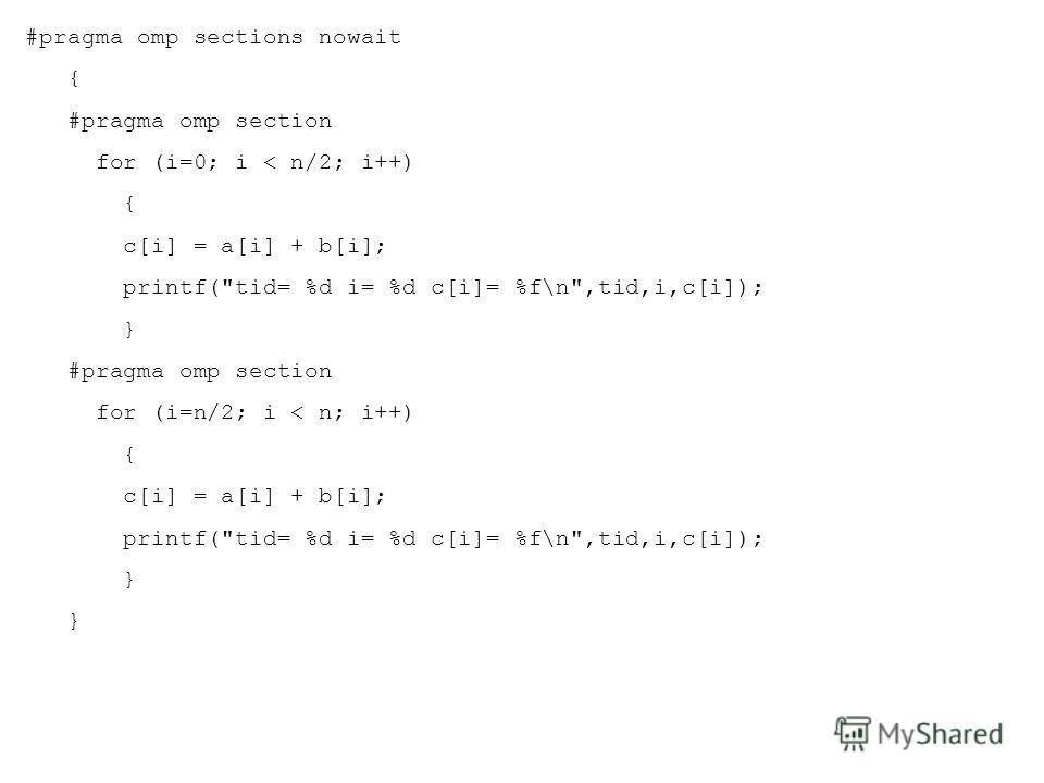#pragma omp sections nowait { #pragma omp section for (i=0; i < n/2; i++) { c[i] = a[i] + b[i]; printf(