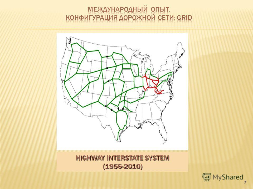 HIGHWAY INTERSTATE SYSTEM (1956-2010) 7