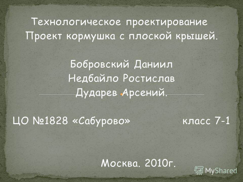 арсений бобровский биография