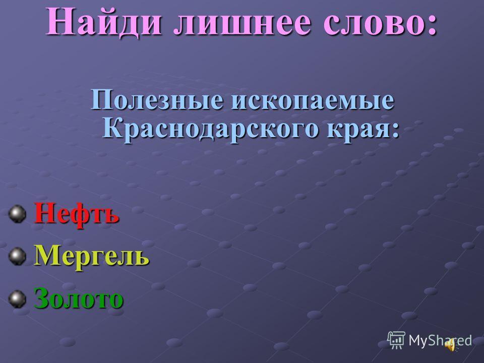 Море, в которое впадает река Кубань: Чёрное море Азовское море