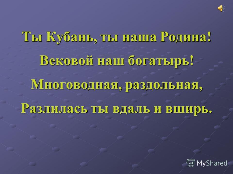 Станция «Патриотическая»