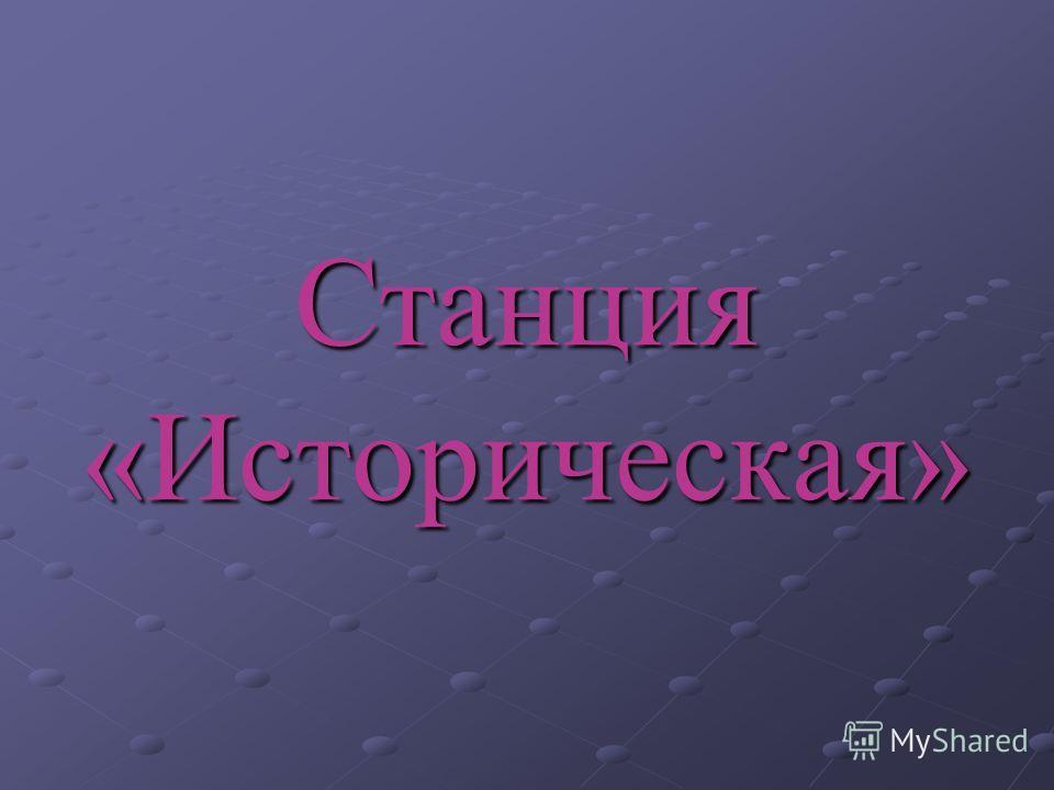 Губернатор Кубани Ткачёв Александр Николаевич