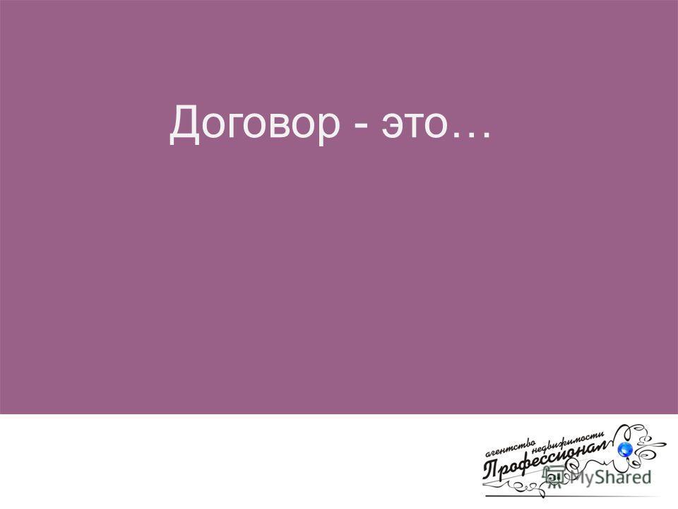 gdz-po-russkomu-yaziku-avtori-ladizhenskaya-trostentsova-deykina-aleksandrova